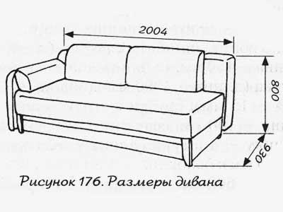 Мебель для сада: диван